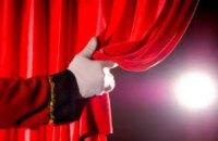 12 мая Днепровский театр эстрады представит современный спектакль «Волшебные мелодии любимого кино»