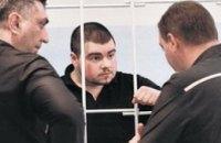 Днепропетровские активисты готовят протесты против сына экс-прокурора, убившего 3-х человек