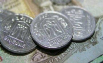 Средняя зарплата на заводах Днепродзержинска достигла 2,1 тыс. грн. в месяц