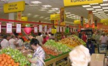 Количество супермаркетов в Днепропетровской области выросло в прошлом году на 40%