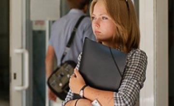 Студенты ДНУ смогут обучаться в Гарварде