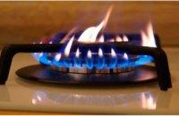 В Днепропетровской области произошла утечка и возгорание природного газа: без газоснабжения осталось около 14 тыс. абонентов