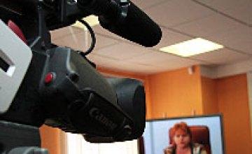 Пресс-конференция «Проблемы развития зеленого и сельского туризма в Украине» в пресс-центре ИА «НОВЫЙ МОСТ» (фото)