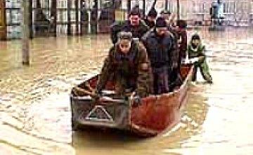 Днепропетровская область выделит 1 млн. грн. в помощь потерпевшим в Ивано-Франковской области