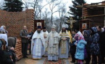 В Днепропетровском парке им. Калинина началось строительство нового храма