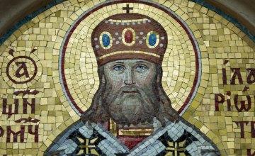 Сегодня православные молитвенно чтут память священномученика Илариона Верейского