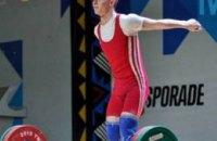 Две награды привезли тяжелоатлеты Днепропетровщины с национального первенства