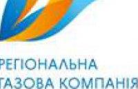 Тарифні збитки АТ «Дніпрогаз» за 2020 рік склали 94,6 млн грн
