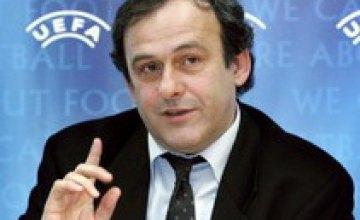 Мишель Платини будет лично инспектировать украинские города-претенденты на проведение Евро-2012