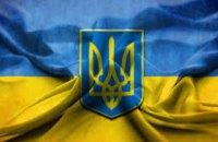 В Днепре создана общественная организация «Днепровское городское объединение ветераны АТО»