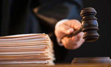 Суд оставил под стражей члена УДА, стрелявшего в таксиста в Каменском