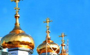 Епархия собирается возродить храм в Севастопольском парке Днепропетровска