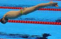 Пловец из Каменского установил мировой рекорд