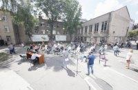Городской совет Днепра расширил перечень недвижимости для приватизации