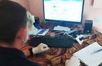 СБУ разоблачила сеть интернет-агитаторов, призывавших к захвату власти и расправы над правоохранителями