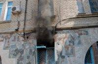 В Николаеве из-за задымления в областной больнице эвакуировали более 400 человек
