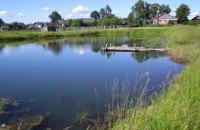 На Днепропетровщине в госсобственность возвращён пруд стоимостью более 11 млн грн