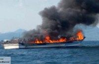 У берегов Испании загорелся пассажирский паром