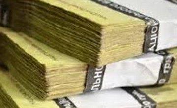 С начала года Днепропетровская область перечислила в госбюджет почти 25 млрд грн, - ГФС