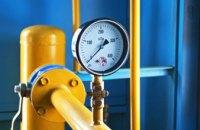 В «Днепрогазе» появилась новая услуга - продажа газового оборудования