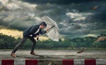 На Днепропетровщине объявлено предупреждение о метеорологическое явление
