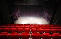 Днепровский театр эстрады представит современный и сентиментальный,  спектакль «И опять во дворе нам пластинка поет»