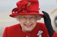Британская королева выиграла купон в супермаркет