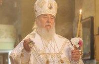 Как пройдут Рождественские богослужения в Днепропетровской области