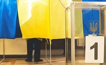 Набор в команду людей с опытом реальных побед, а не «активистов» обеспечит Блоку Вилкула поддержку людей на выборах, - эксперт
