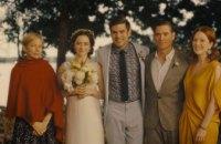 На «Интере» – премьера драмы «После свадьбы»