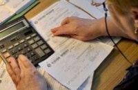 Вся правда о субсидии: рассказывают эксперты