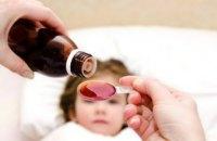 Купить жаропонижающее лекарство Ибупрофен – стоит!