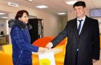 500-тысячный клиент «Личного кабинета» получил подарок от ДТЭК Днепрооблэнерго