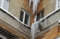 Жители Каменского жалуются на огромные сосульки на своих домах (ФОТО)