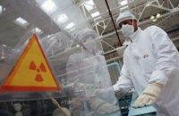 В Украине будут производить собственное ядерное топливо