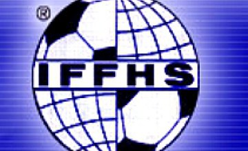 Положение ФК «Днепр» в рейтинге IFFHS ухудшилось на 10 пунктов
