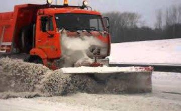 В 2017 году городские власти Днепра планирую закупить около 30 машин для уборки снега