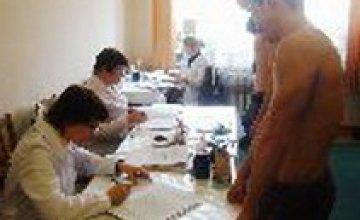 В Днепропетровской области стартовала приписная кампания для 16-летних юношей