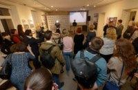 В Днепре представили первый  проект  Школы современного изобразительного искусства и дизайна им. Вадима Сидура