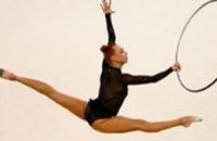 Анна Бессонова и Наталья Годунко вышли в финальную часть соревнований по художественной гимнастике