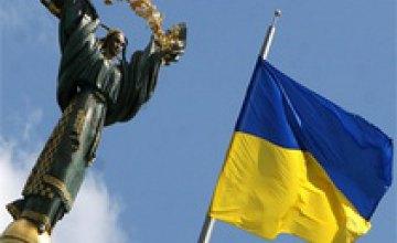 В Днепропетровской области начали праздновать День Соборности и Свободы Украины