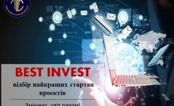 От гидроэлектростанции до мобильных приложений: первые 30 проектов поступило на конкурс стартапов «BESTINVEST», - Валентин Резни