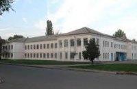 Павлоградский химзавод передал почти 2,5 га земли в коммунальную собственность города