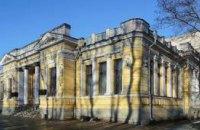 В Днепре открывается выставка, посвященная дружбе Яворницкого и Репина