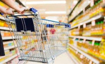 Какие продукты питания подорожали  в Днепре за минувшие сутки?