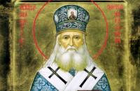 Сегодня Православная Церковь чтет память святителя Макария, митрополита Московского и Коломенского