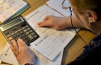 Субсидианты получат сэкономленные ими деньги на счета