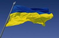 Спортсменам и тренерам Днепропетровщины присвоили новые звания и разряды