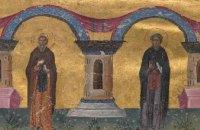 Сегодня православные молитвенно чтут память преподобного Прокопия Декаполита