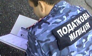 ГНА и УБОП ликвидировали «конвертационный центр» в Днепропетровской области